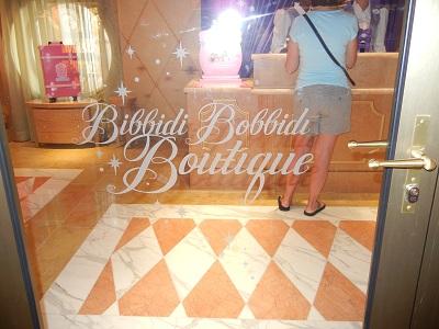 Disney Fantasy Bibbidi Bobbidi Boutique