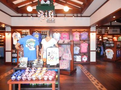 Kalepa's Store