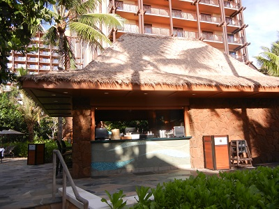 Wailana Pool Bar