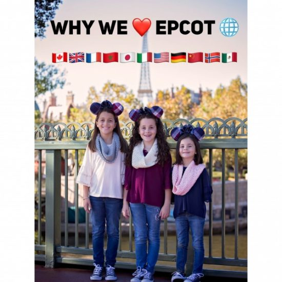 Why We Love Epcot