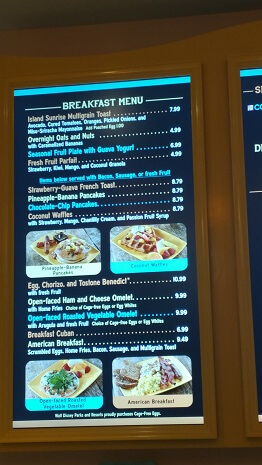 Centertown Market breakfast menu