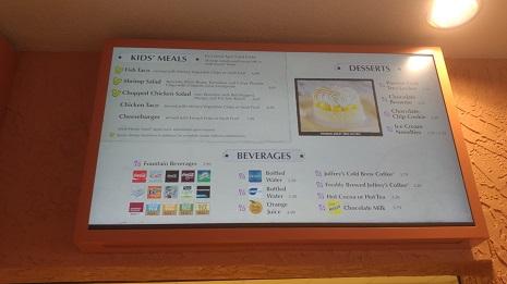 Spyglass Grill menu