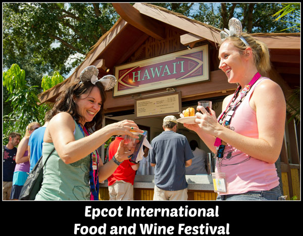Epcot International Food and Wine Festival at Walt Disney World